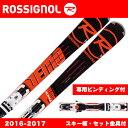 ロシニョール(ROSSIGNOL) スキー板・セット金具付 DEMO ALPHA SOFT FLUID + SPX 12 FULID ALPHA-S/BETA ...