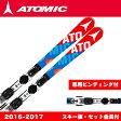 【D10倍 P7倍 G5倍 12/8 1:59まで】アトミック(ATOMIC) スキー板・セット金具付 BLUESTER SL PRO + X 12 VAR 【16-17 2017モデル】