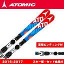 アトミック(ATOMIC) スキー板・セット金具付 BLUESTER SL PRO + X 12 VAR 【16-17 2017モデル】