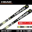 ヘッド HEADスキー板 セット金具付 i.SUPERSHAPE SPEED + PRX12S SUPERSHAPE【16-17 2017モデル】