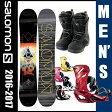 サロモン(salomon) スノーボード3点セット SUBJECT MEN(ボード):TITAN BOA(ブーツ):RHYTHM(ビンディング) S【16-17 2017モデル】
