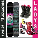 サロモン salomonレディース スノーボード3点セット SUBJECT WOMEN ボード :SCARLET BOA ブーツ :RHYTHM ビンディング【16-17 2017モデル】