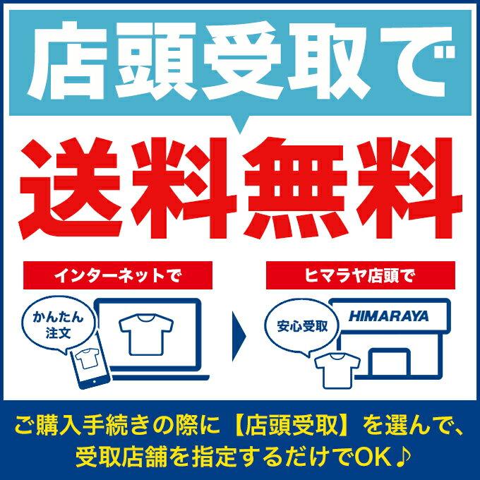【店内全品ポイント5倍以上 9/20 0:00...の紹介画像3