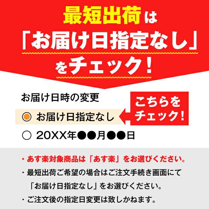 【8,000円以上でクーポン利用可 9/26 ...の紹介画像3
