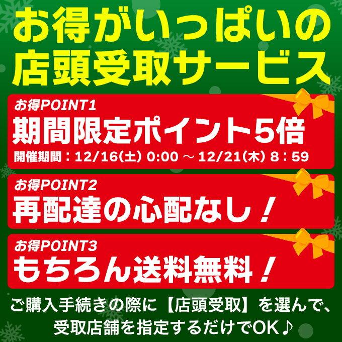 【企画エントリーでポイント10倍 12/17 ...の紹介画像3
