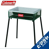 コールマン(Coleman) バーベキューコンロ クールステージツーウェイグリル 170-9369【CLGR】【C16SS】
