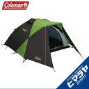 コールマン テント 小型テント ツーリングドーム/LX 170T16450J coleman