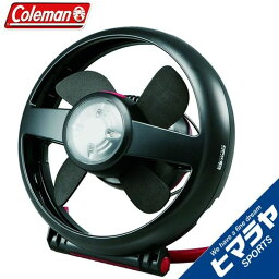 <strong>コールマン</strong> <strong>ランタン</strong> LED<strong>ランタン</strong> CPX6 テントファンLEDライト付 2000010346 Coleman