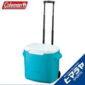 コールマン(Coleman) ハードクーラー ホイールクーラー/28QT 2000010029【C16SS】
