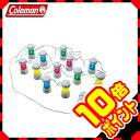 コールマン(Coleman) ライティングアクセサリー