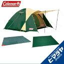 コールマン(Coleman) 大型テント BCクロスドーム270スタートパッケージ 2000017153【C16SS】