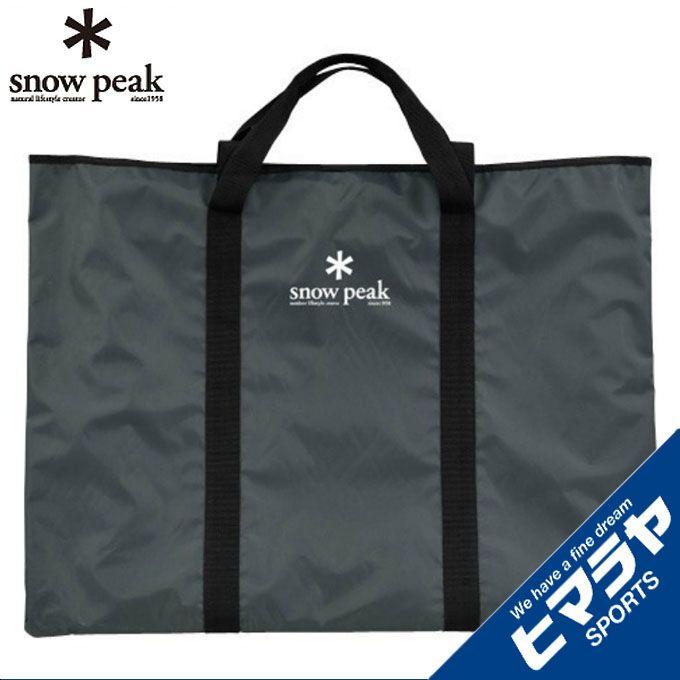 スノーピーク snow peak テーブルバッグ マルチパーパストートバッグS アイアングリル用バッグ UG-139