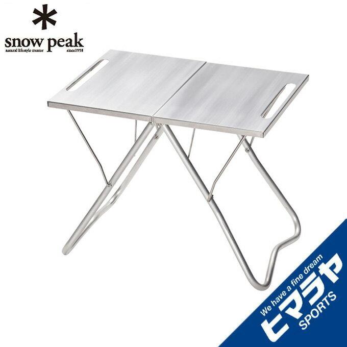 期間限定5%OFFクーポンでお得にお買い物スノーピークアウトドアテーブル小型テーブルTAKIBIMY