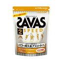 ザバス サプリメント プロテイン タイプ2スピード1155g 約55食分 CZ7326 SAVAS run