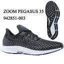 ナイキ ランニングシューズ メンズ ズーム ペガサス Air Zoom PEGASUS35 942851-003 NIKE run