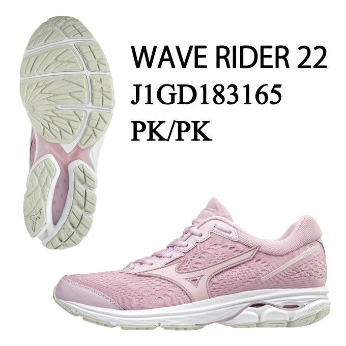 Mizuno Wave Rider 22 Pink White Womens Cushion Running Shoes J1GD1831-65