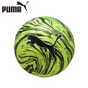 プーマ サッカーボール 5号球 検定球 プーマショックボールSC 手縫い 083613-02 5G PUMA sc