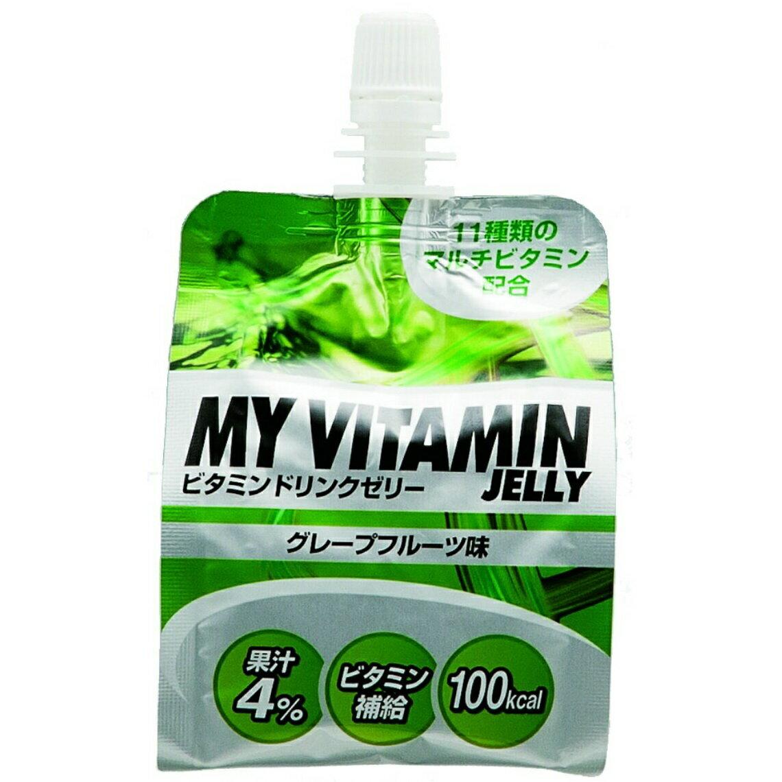 ビジョンクエスト Vision Questサプリビタミンゼリー グレープフルーツ味EGJ-GF ビタミン補給 ゼリー飲料 低価格 sw