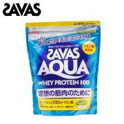 ザバス アクアホエイプロテイン100 グレープフルーツ風味840g CA1327 SAVAS sw