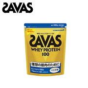 ザバス サプリメント プロテイン ホエイプロテイン100 バニラ味 1,050g CZ7417 SAVAS sw
