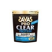 ザバス サプリメント プロテイン プロクリアプロテインホエイ100 バッグ840g 約40食分 CJ1308 SAVAS sw
