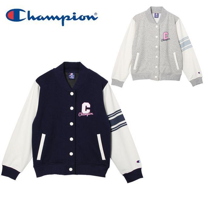 チャンピオンウェア防寒ジャケットスタジャンキッズジュニアガールズ女の子通学CJ4329Champio