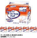 白十字 P.Uサルバ うす型安心 スーパーワイドパッド ケース(合計180枚入[30枚×6袋]) |尿とりパッド 尿取りパッド パット 紙おむつ 大人用 介護用 通気性|