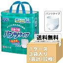 白十字 応援介護 パンツタイプ(M-Lサイズ)(市販用)(ケース:34枚×3袋)【大人用