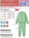 サイズ(S/M/L)●商品は、画像の5080となります。2008年10月1日より定価が変更となりました。エンゼル製ウェーブニット室内着(前ボタンタイプ)上下セット(サイズS/M/L)【介護用衣料】