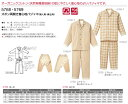 サイズ(S/M/L)●商品は、画像の5769-Tとなります。エンゼル製ズボン両開き着心地パジャマ(紳士用)ビッグチェック【上着のみ】  サイズ(S/M/L)【介護用衣料】