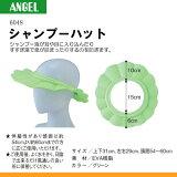 ●产品,形象洗发水,和6048的帽子。洗发帽子天使[エンゼル製シャンプーハット]