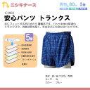 ニシキ株式会社製安心パンツ トランクス80[男性用] サイズ(3Lサイズ)