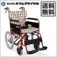車椅子 車いす 車イス一流メーカー☆カワムラサイクル 介助用車椅子[BM14-40(38・42)SB-LO]【車椅子 軽量 折り畳み】【※代引不可】