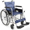 カワムラサイクル製KR801Nソリッドノーパンクタイヤ送料無料!スチール製自走式車椅子【DW0