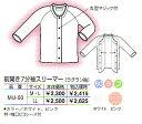 コベス製ワンタッチ肌着婦人用前開き7分袖スリーマー(ラグラン袖)サイズ:LL