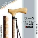 マーク(モノグラム)〜Kansai Prop〜【4つ折PROP】【おしゃれなデザイン】