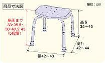 【介護用 風呂椅子】 安寿シャワーベンチ C ...の紹介画像2