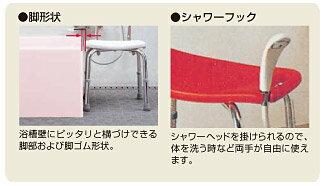 【介護用 風呂椅子】 安寿シャワーベンチ C ...の紹介画像3