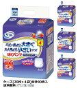 リフレ(Livedo) はくパンツ ジュニア SSサイズ ケース(20枚入×4袋)[大人用紙パンツ]【