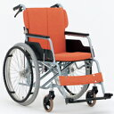 自走アルミ車椅子・基本タイプ・背折りたたみ株式会社松永製作所REM-2(自走)