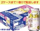 【アサヒ】クリアアサヒ 桜の宴 350ml×24本【期間限定】