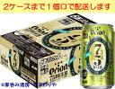 【アサヒ】オリオン 75BEER(ナゴビール)IPA 350ml×24本【限定醸造】