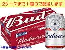 【ABI】バドワイザー 355ml缶×24本