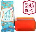 【白鶴】鶴の玉手箱 薬用 柿渋石けん