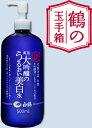【白鶴】鶴の玉手箱 大吟醸のうるおい美白水