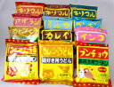 【小笠原製粉】キリマルラーメン(旧キリンラーメン) 12種コンプリートセット(各1食詰×12)