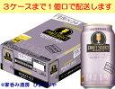 【サントリー】クラフトセレクト WHEAT ALE<ウィートエール> 350ml×24本【限定発売】