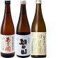 【送料無料】【ひまわりや】純米酒 720ml よりどり選んで6本セット