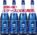 【宝酒造】松竹梅 白壁蔵 澪 スパークリング 750ml×6本