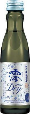 【宝酒造】松竹梅 白壁蔵 澪<DRY> スパークリング 150ml